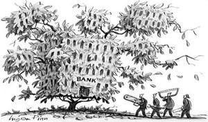 Возврат банковских вкладов